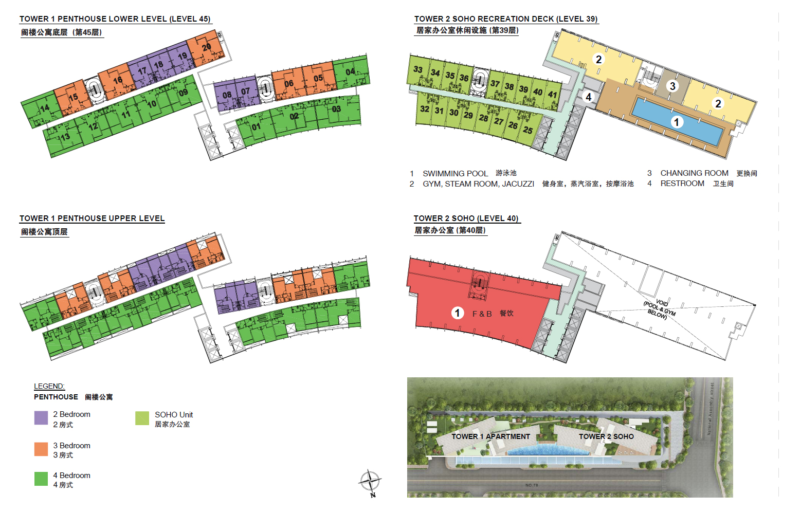 The Bridge Cambodia Site Plan